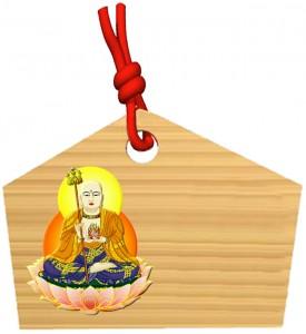 絵馬地蔵菩薩 のコピー